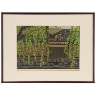 """Masao Ido Woodblock Print """"Shinbashi"""", 1984"""