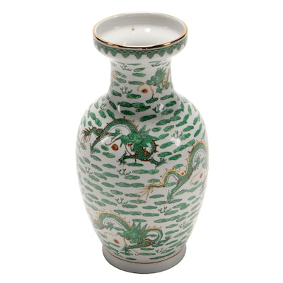Chinese Hand-Painted Porcelain Vase with Dragon Motif, Late 20th Century