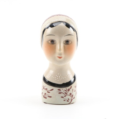 Hand-Painted Porcelain Glazed Head, Early to Mid 20th Century