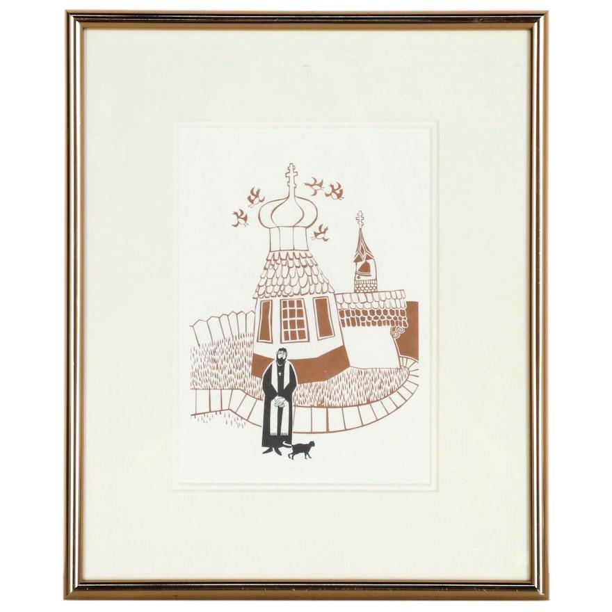 """Rie Muñoz Serigraph """"Russian Church, Juneau"""""""