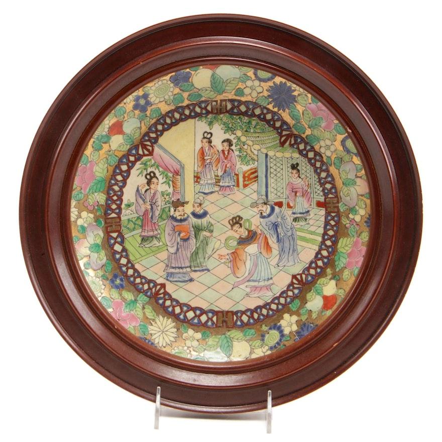 Andrea by Sadek Framed East Asian Court Scene Gilt Porcelain Shallow Bowl