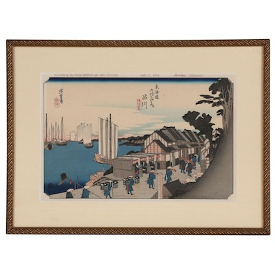 "Ukiyo-e Woodblock after Hiroshige ""Shinagawa"" from ""53 Stations of the Tōkaidō"""