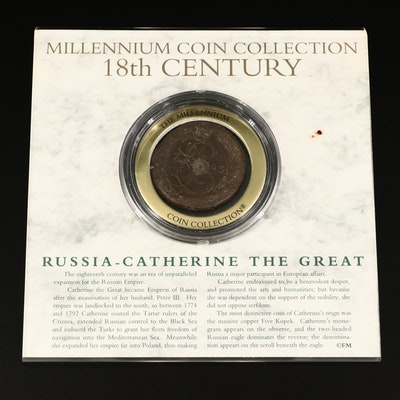 1783 Russia 5-Kopeks Large Copper Coin of Catherine the Great