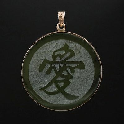 Carved Asian Style Nephrite Pendant in 14K Gold Bezel