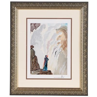 """Giclée after Salvador Dali """"Purgatory Canto 12: La Beaute des Sculptures"""""""