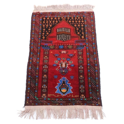 2'4 x 4'4 Hand-Knotted Caucasian Kazak Wool Prayer Rug