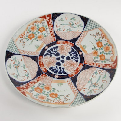 Japanese Hand-Painted Imari Porcelain Plate, 20th Century