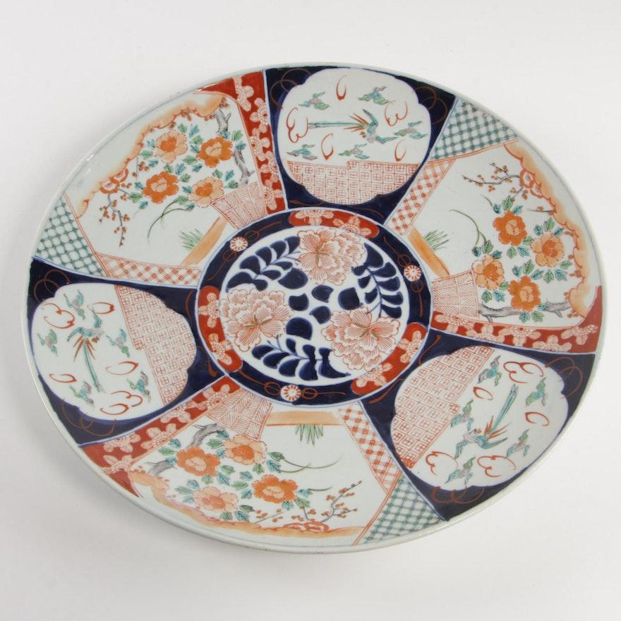 Japanese Hand-Painted Imari Porcelain Plate, 20th Century
