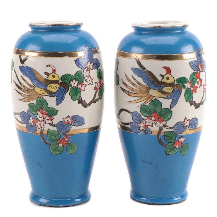 Miyako Japanese Porcelain Hand-Painted Gilt Trim Vases, Mid-20th Century
