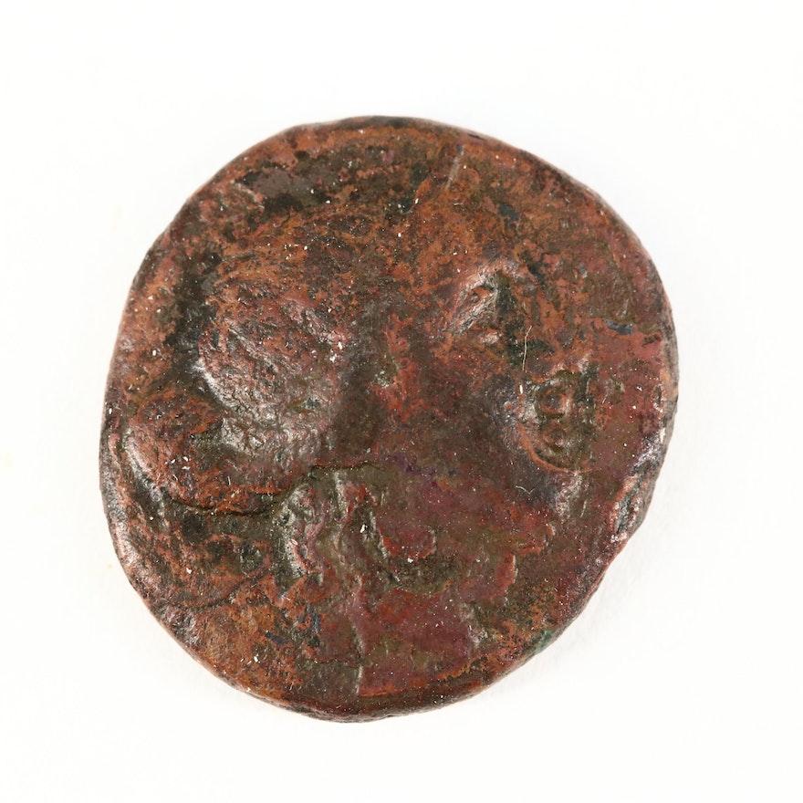 Ancient Amphipolis, Macedonia AE20 Coin, ca. 168 B.C.