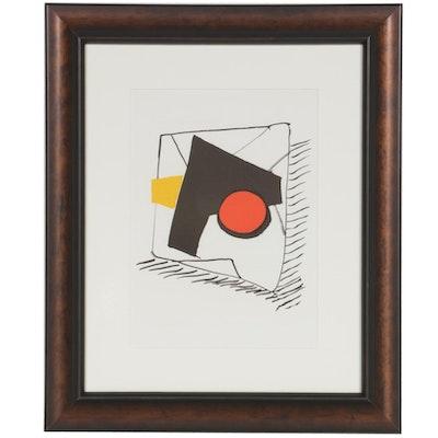 """Alexander Calder Color Lithograph for """"Derrière le Miroir"""", 1976"""