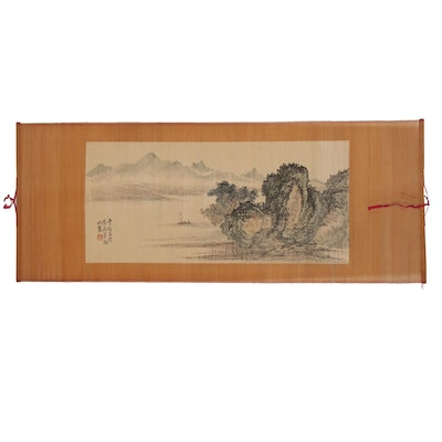 Chinese Landscape Ink and Watercolor Painting on Bamboo