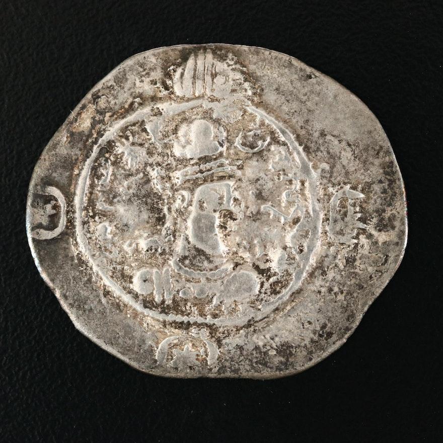 Ancient Sasanian AR Drachm Coin of Khusro I, ca. 540 A.D.
