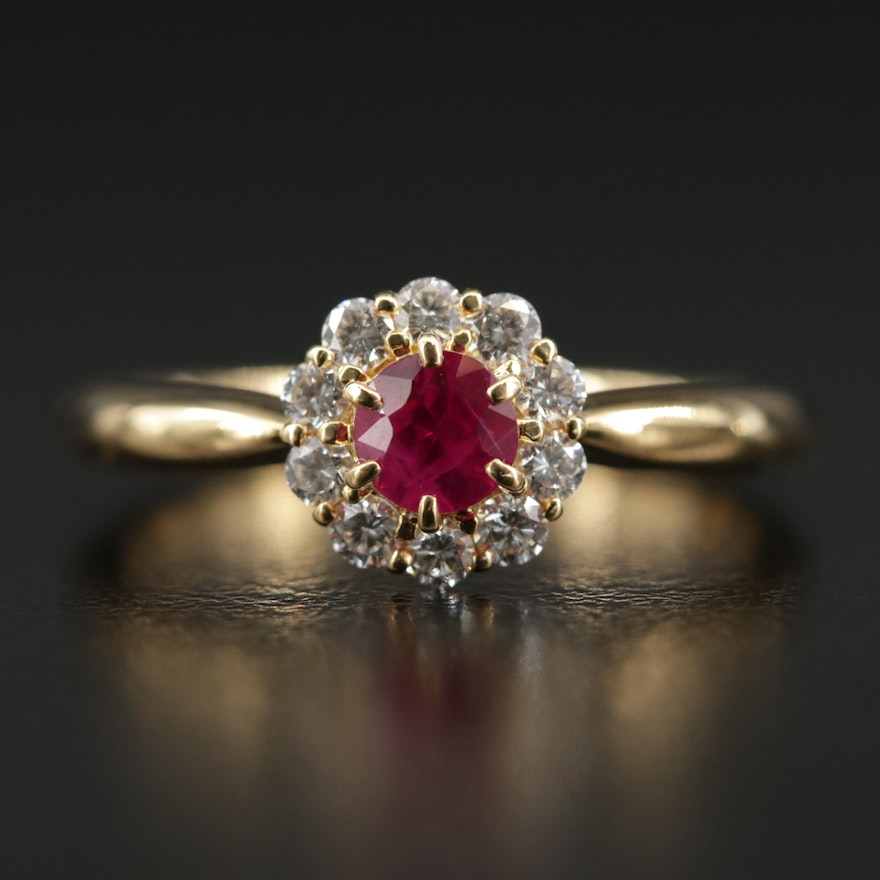 18K Yellow Gold Ruby and Diamond Halo Ring
