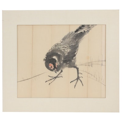 Japanese Sumi-e Ink and Watercolor Painting of Bird