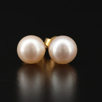 18K Gold Pearl Stud Earrings