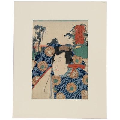 "Utagawa Kunisada Woodblock ""Chiryu: Actor Bandô Takesaburô I as Narihira"", 1852"