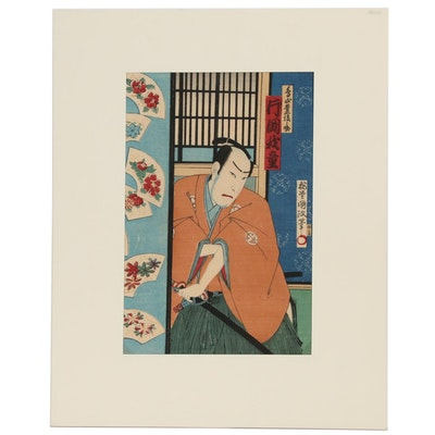 "Utagawa Kunisada III Woodblock ""Actor Kotaoka Gado II"", Late 19th Century"