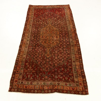 4'2 x 9'2 Hand-Knotted Persian Bijar Rug, 1970s
