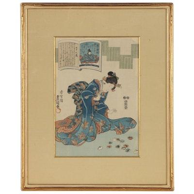 """Utagawa Kunisada Ukiyo-e Woodblock """"Poet No. 77 - Sutoku-in"""", circa 1847"""