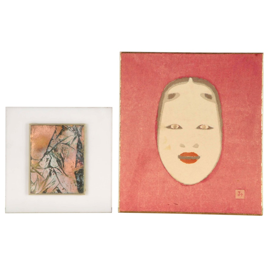 Japanese Paper Collage of Noh Mask and Abstract Enamel Panel