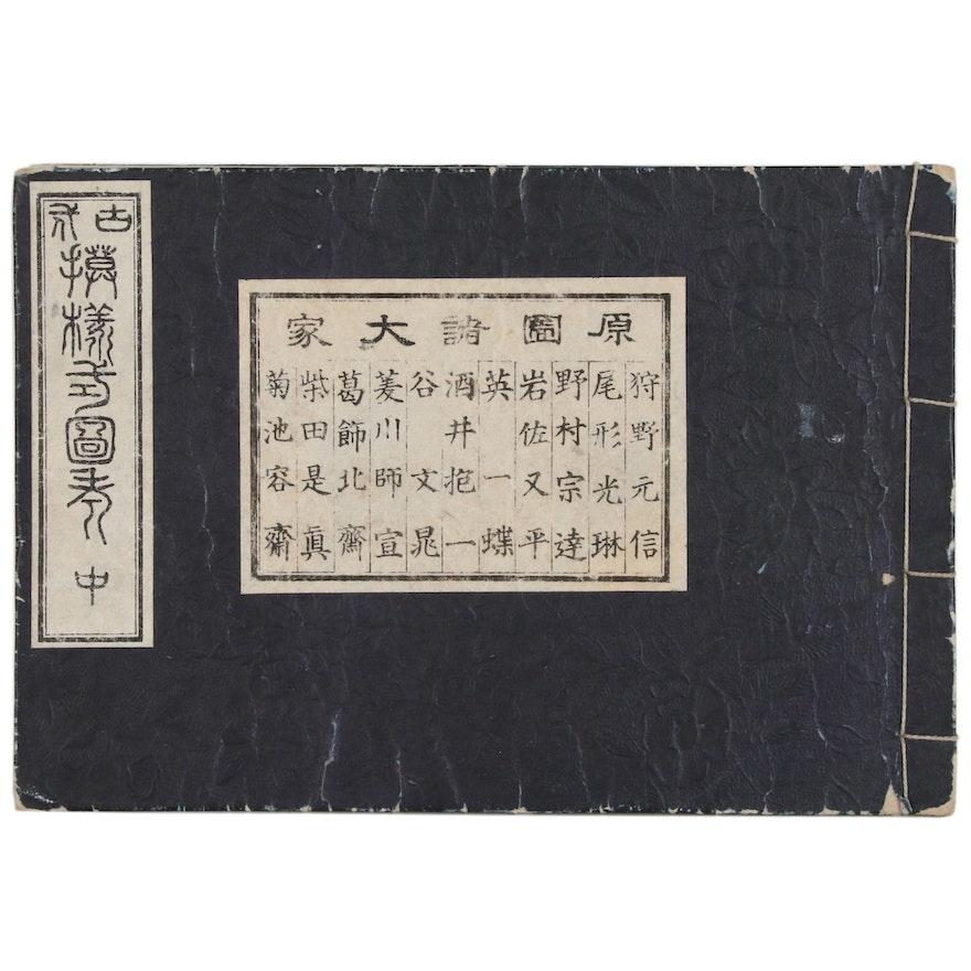 Japanese Woodblock Textile Design Book, Meiji Period