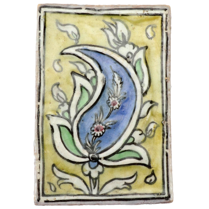 Persian Qajar Glazed Tile, Late 19th Century