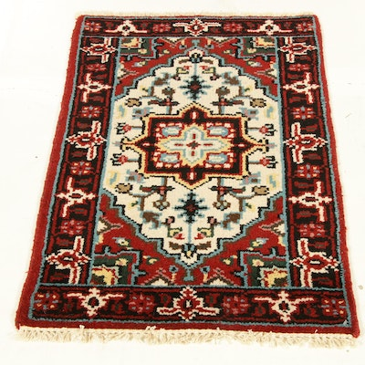 2' x 3'2 Hand-Knotted Indo-Persian Heriz Rug, 2010s