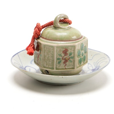 East Asian Hand-Painted Porcelain Bell and Plate, Mid to Late 20th Century