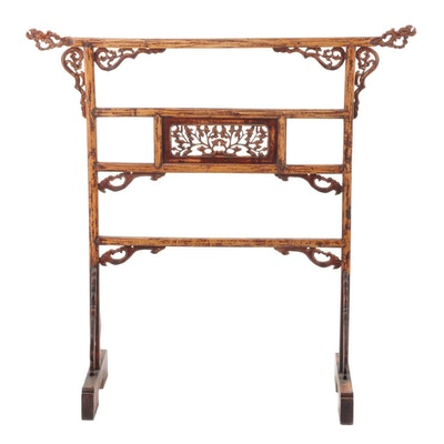 Chinese Carved Elm Clothes Rack, Late 19th to Early 20th Century