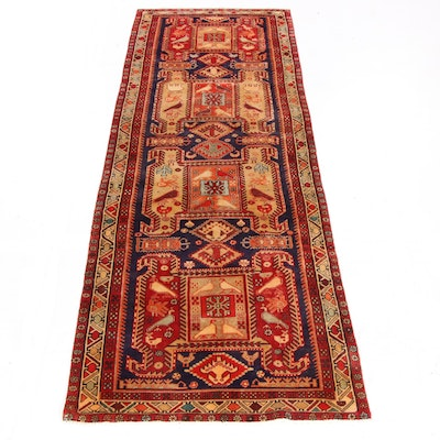 3'8 x 10'8 Hand-Knotted Northwest Persian Pictorial Wide Runner Rug, 1960s
