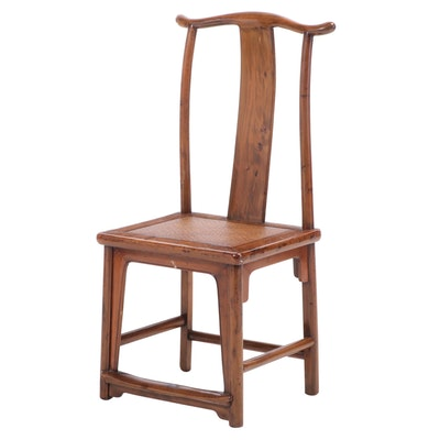 Chinese Yoke-Back Wood Chair with Woven Seat, Late 19th to Early 20th Century