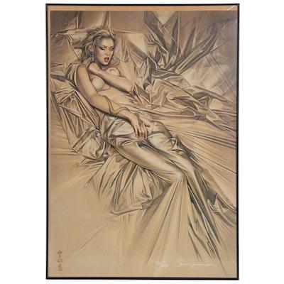 "Hajime Sorayama Erotic Offset Lithograph ""Satin Sheets"""