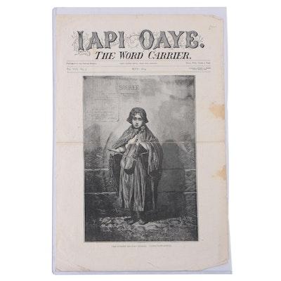 "Dakota-Language ""Iapi Oaye"" Newspaper Vol. VIII #5, May 1879"