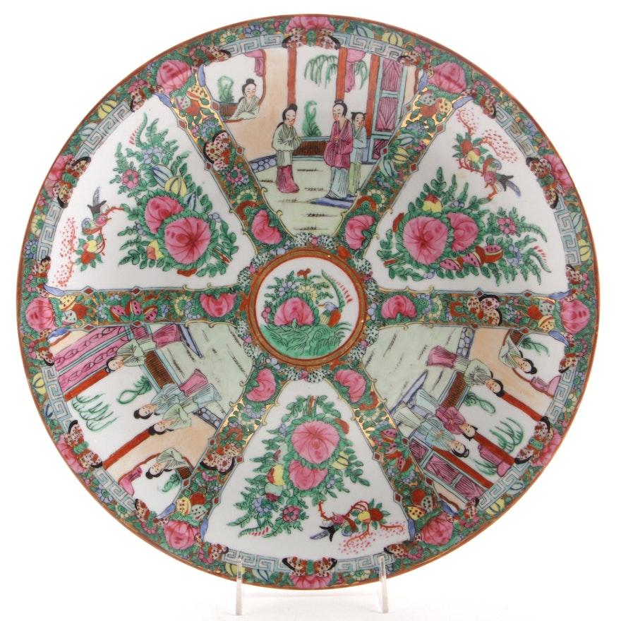 "Chinese ""Rose Medallion"" Low Porcelain Bowl"