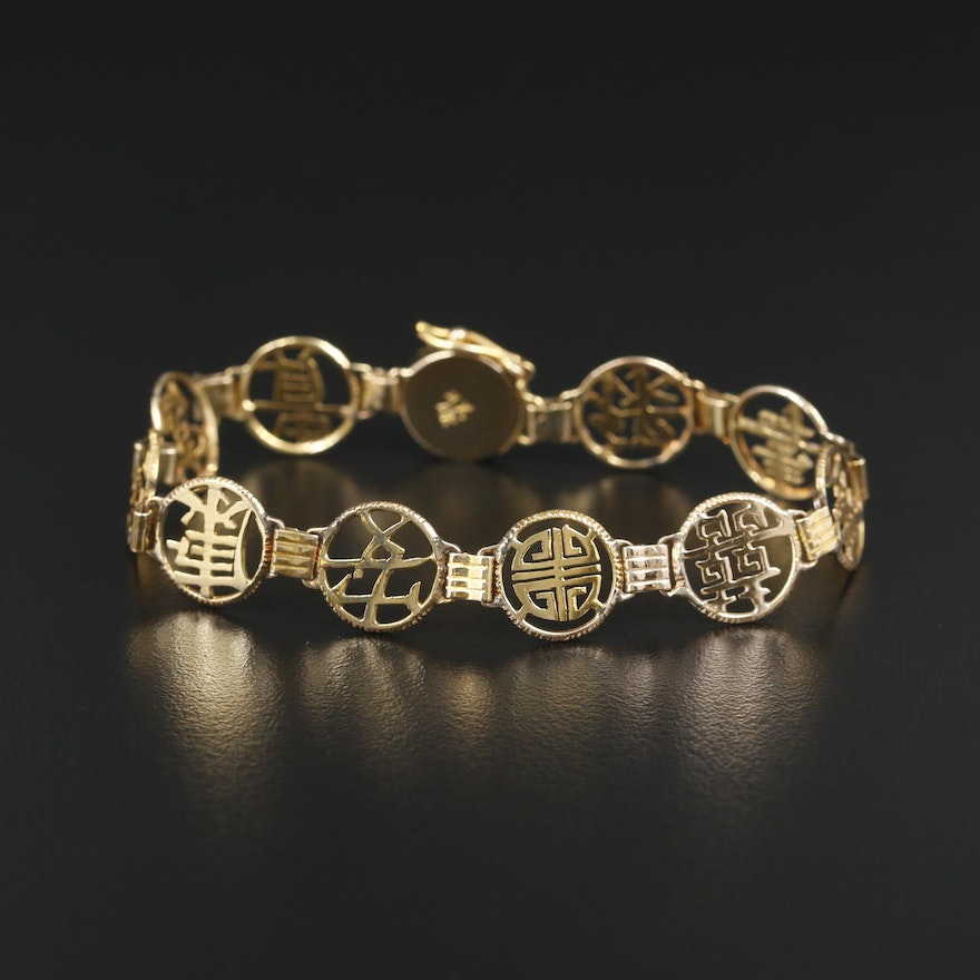 14K Gold Chinese Character Link Bracelet