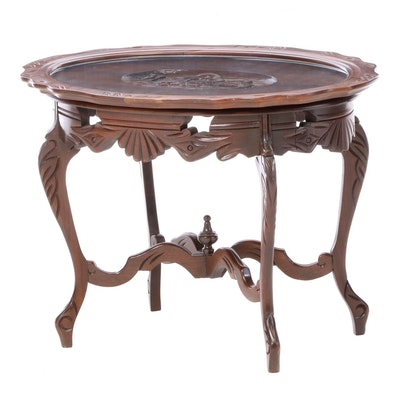 Italian Carved Walnut Coffee Table, Mid-20th Century