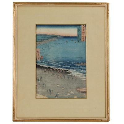 "Utagawa Hiroshige Ukiyo-e Woodblock ""Kazusa Province: Yasashi Bay"""