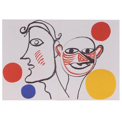 """Alexander Calder Color Lithograph for """"Derriere le Miroir nº221"""", 1976"""