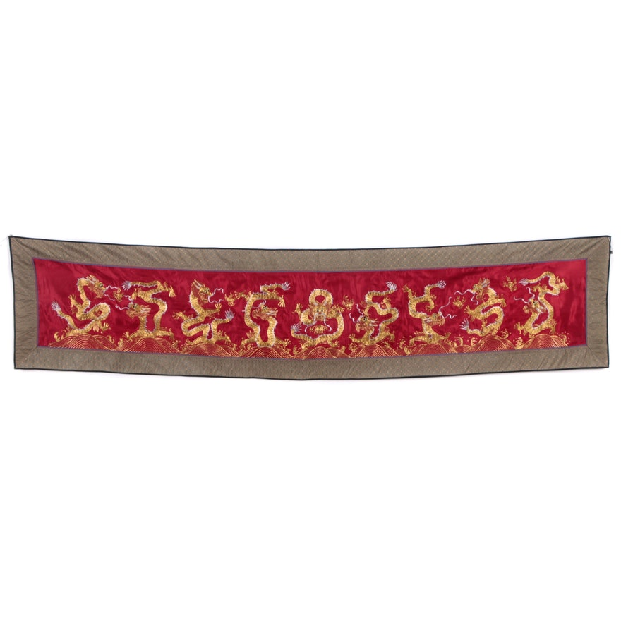 Chinese Couched Goldwork Dragon Embroidery Panel