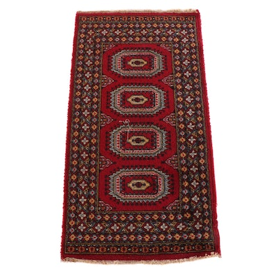 2'0 x 3'10 Machine Made Bokhara Style Wool Area Rug