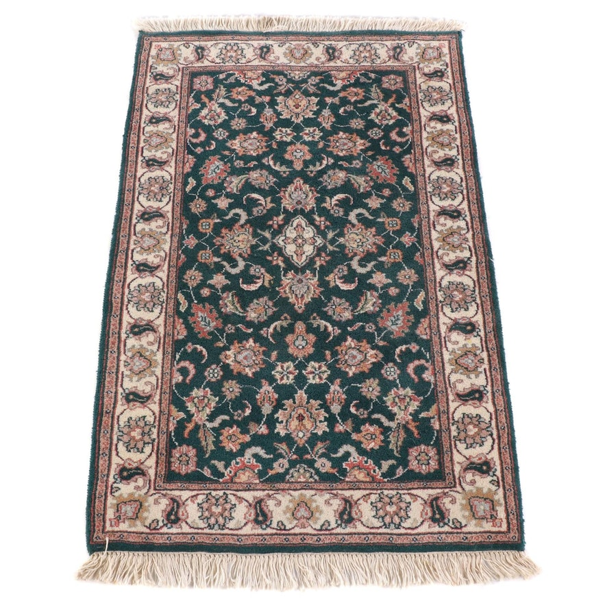 2'8 x 4'4 Hand-Knotted Persian Veramin Wool Rug