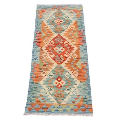 2'1 x 4'10 Handwoven Turkish Caucasian Kilim Rug