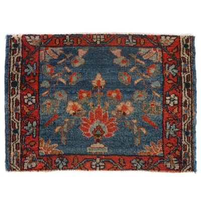 1'11 x 1'4 Hand-Knotted Floral Wool Floor Mat