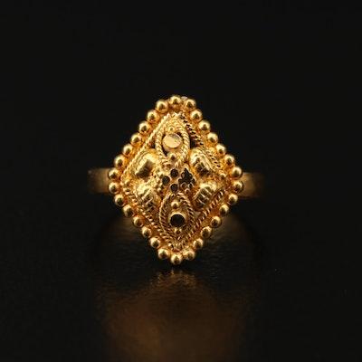 18K Yellow Gold Openwork Baby Ring