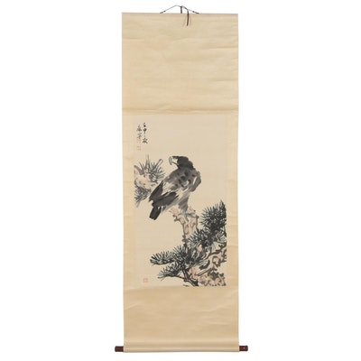 Chinese Ink Brush and Watercolor Scroll Painting of Eagle