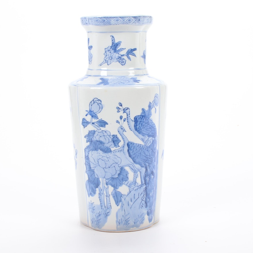 Chinese Style Blue and White Ceramic Vase with Peacock Motif