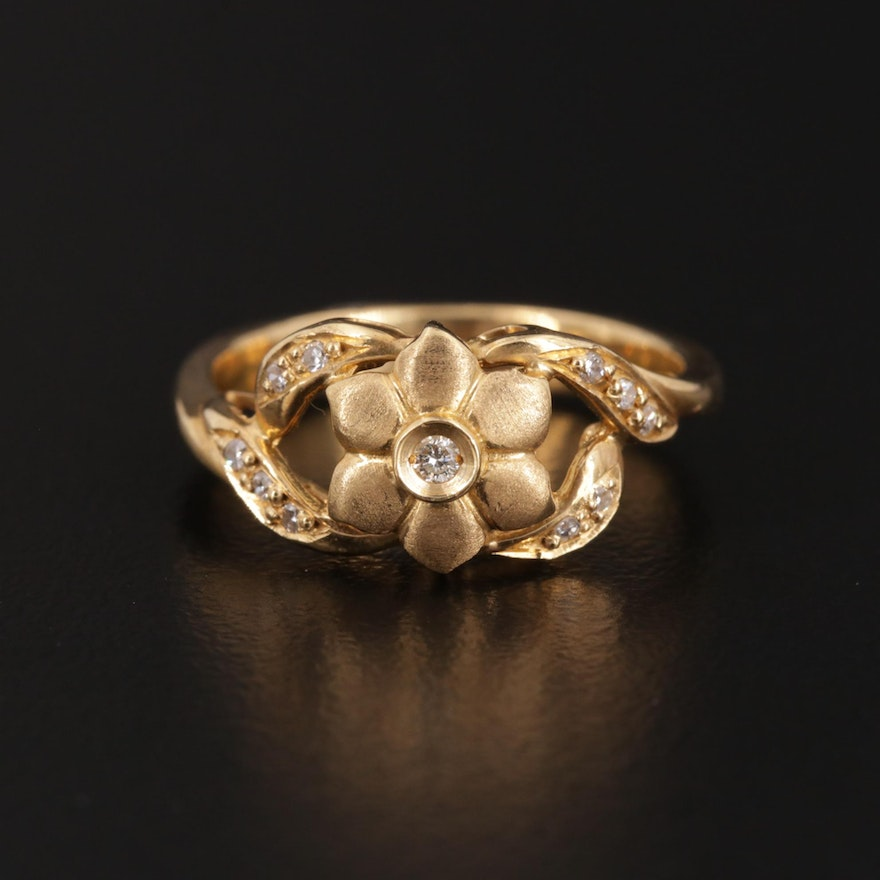 Vintage 18K Gold Diamond Floral Ring