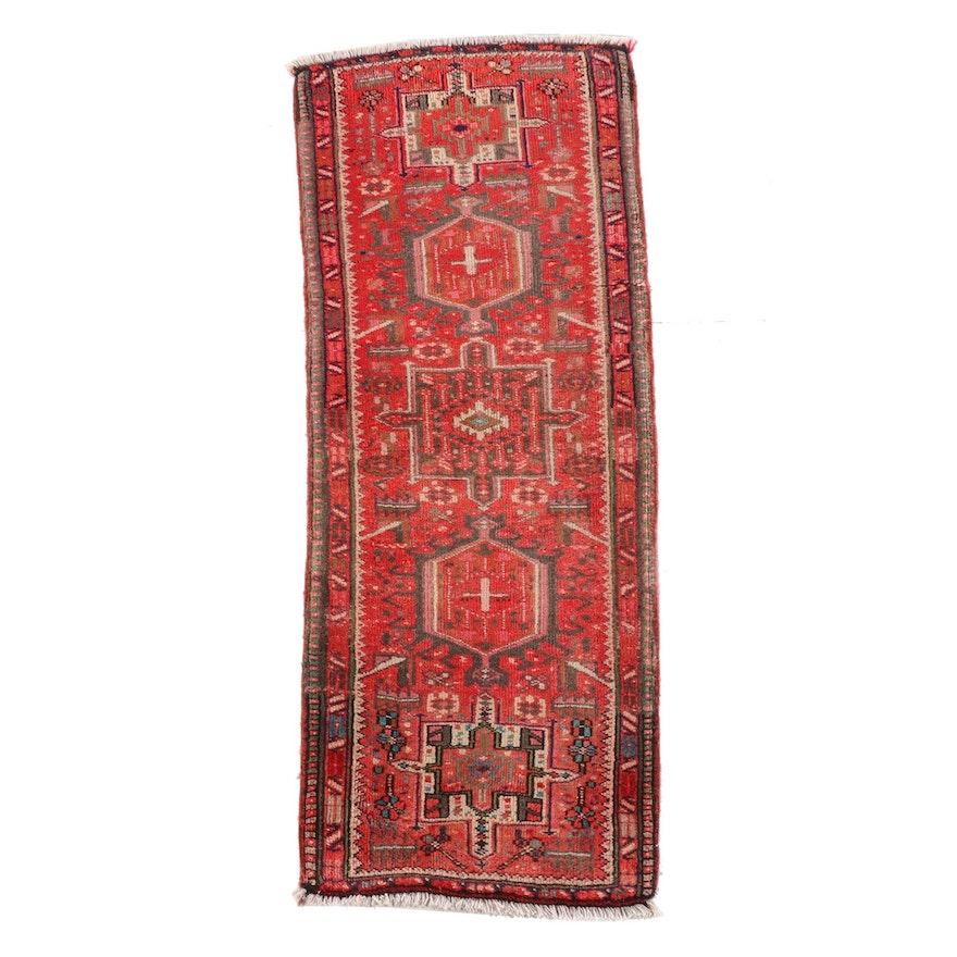1'11 x 4'11 Hand-Knotted Persian Karaja Wool Rug