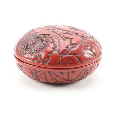 Chinese Red Lacquer Resin Seal Paste Box, Late 20th Century